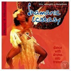 Kamal - Shamanic Healing