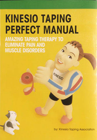 taping perfect manual exercise stretching sports therapy rh massagesupplies com kinesio taping perfect manual download kinesio taping perfect manual kenzo kase
