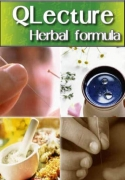 Lecture....Herbal Formula Lecture CD by HB Kim